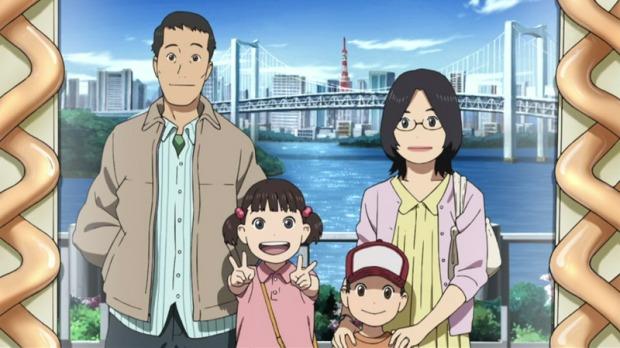 mirai-family